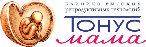 Тонус МАМА