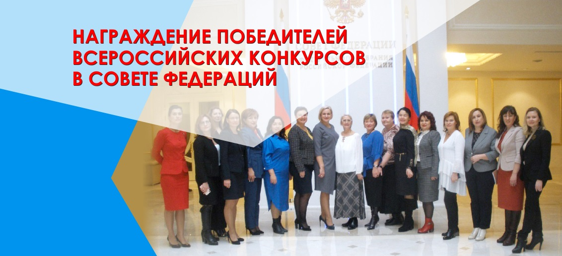 Генеральный директор сети медицинских клиник «Тонус», Вице-президент Всероссийской «Ассамблеи женщин-руководителей» — Михалева О.В. получила награду «VIP-персона российского бизнеса»